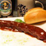 Currywurst oder auch Ruhrpott Carpaccio genannt